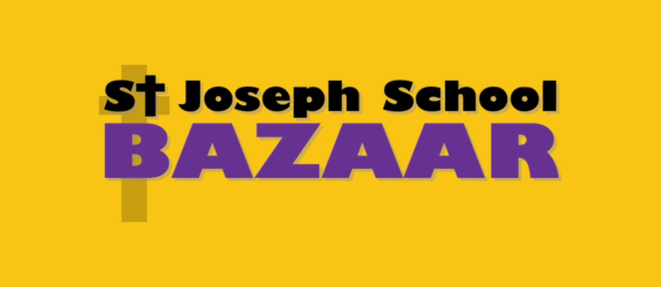 SJS Bazaar Website