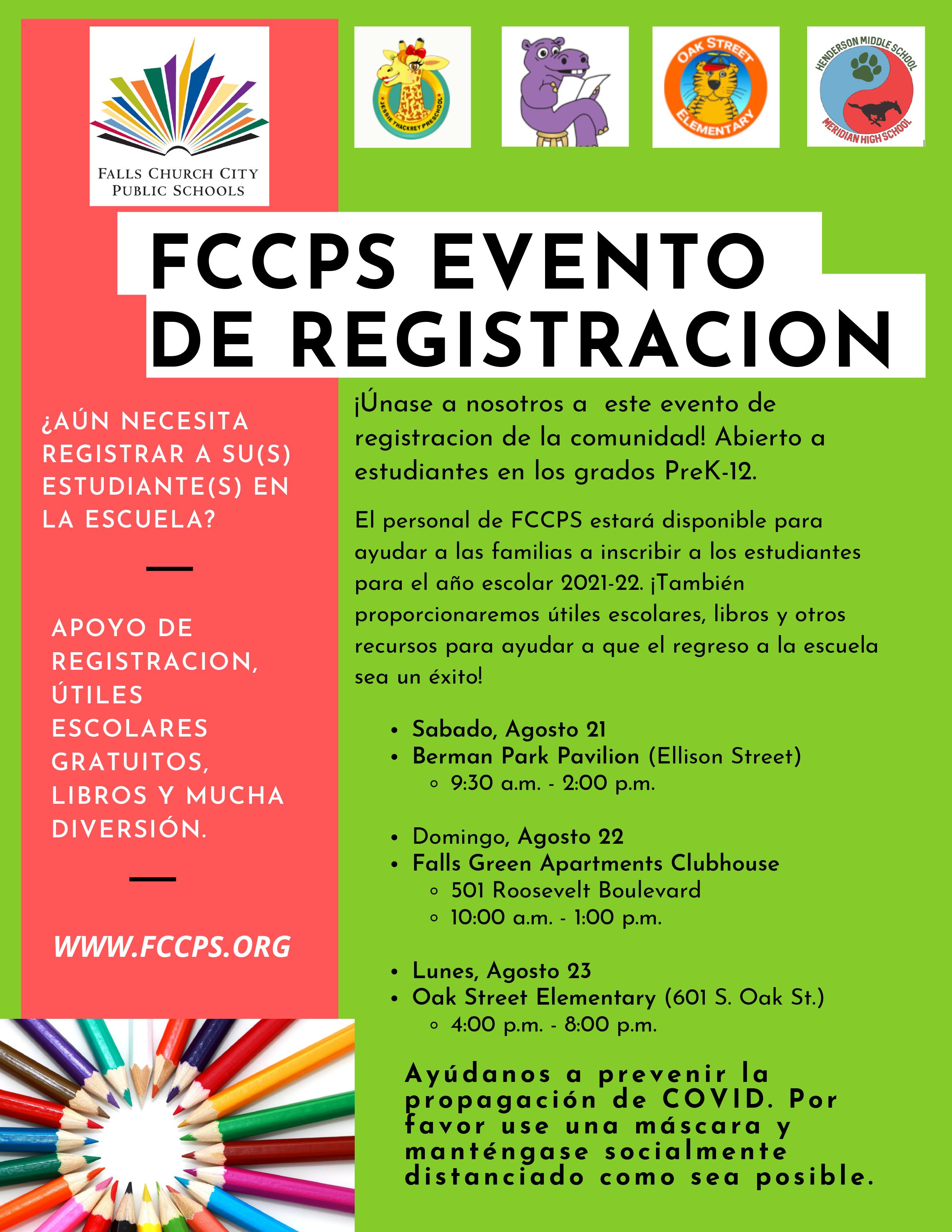 FCCPS EVENTO DE REGISTRACION