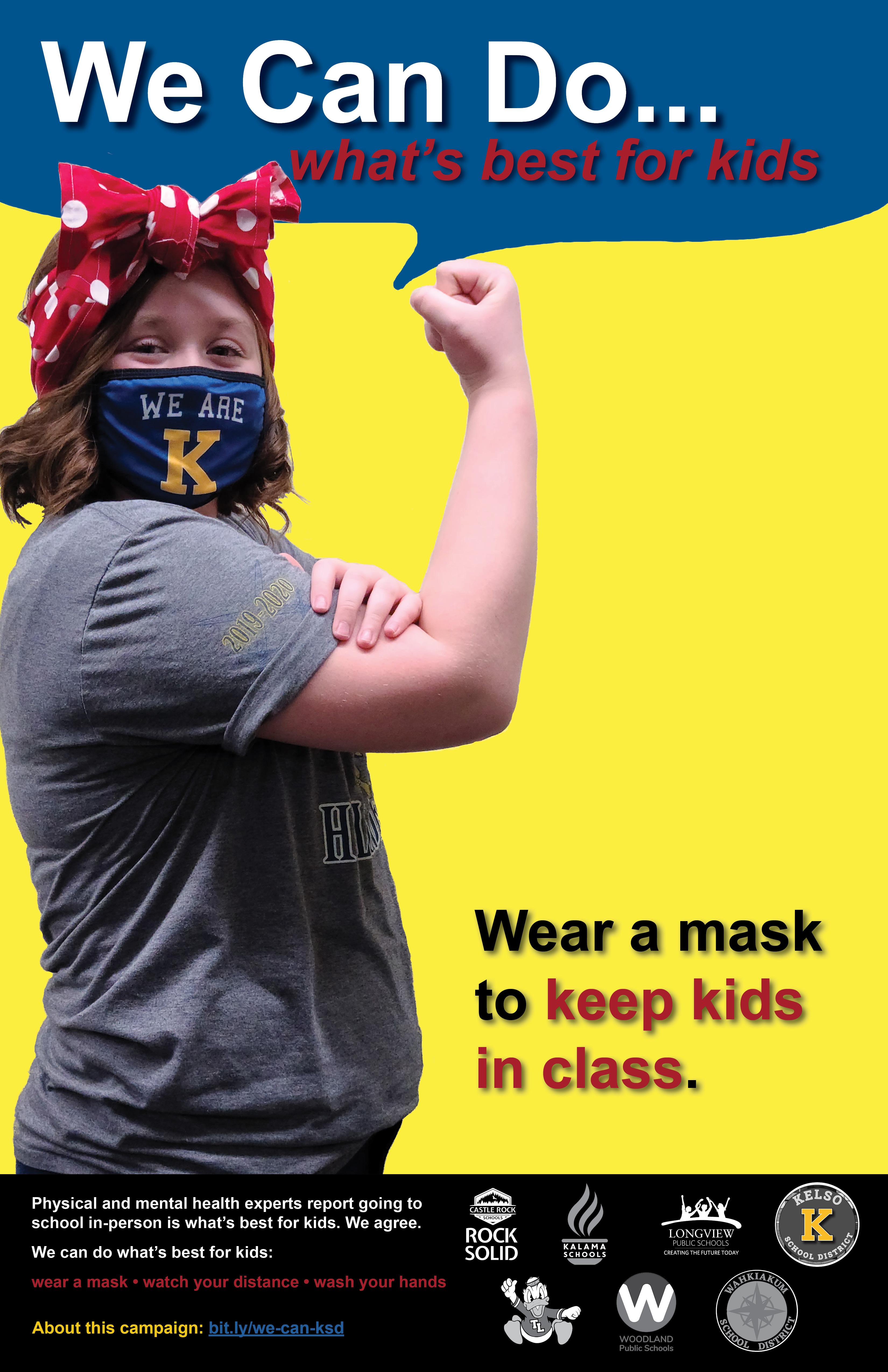 mask-c