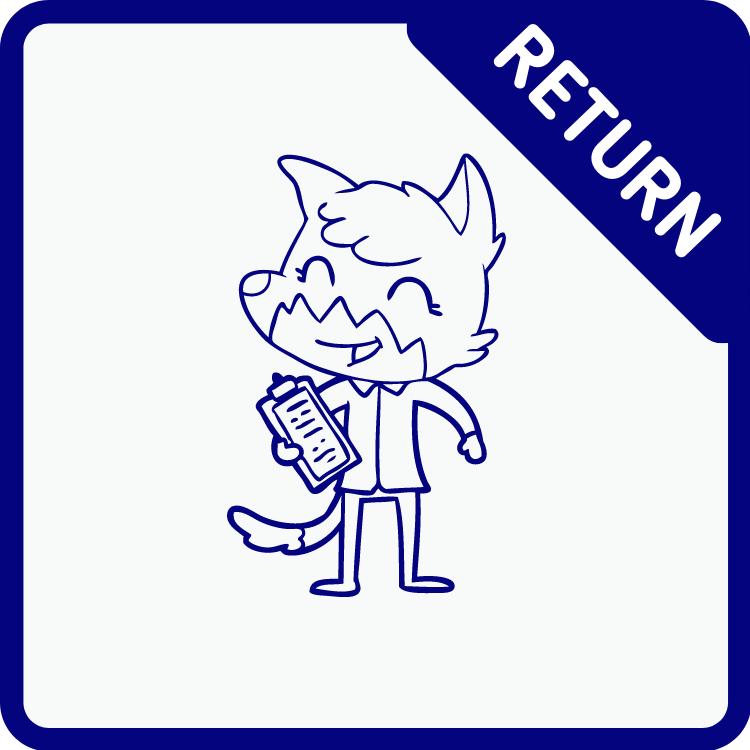 Returning Student Registration wolf icon