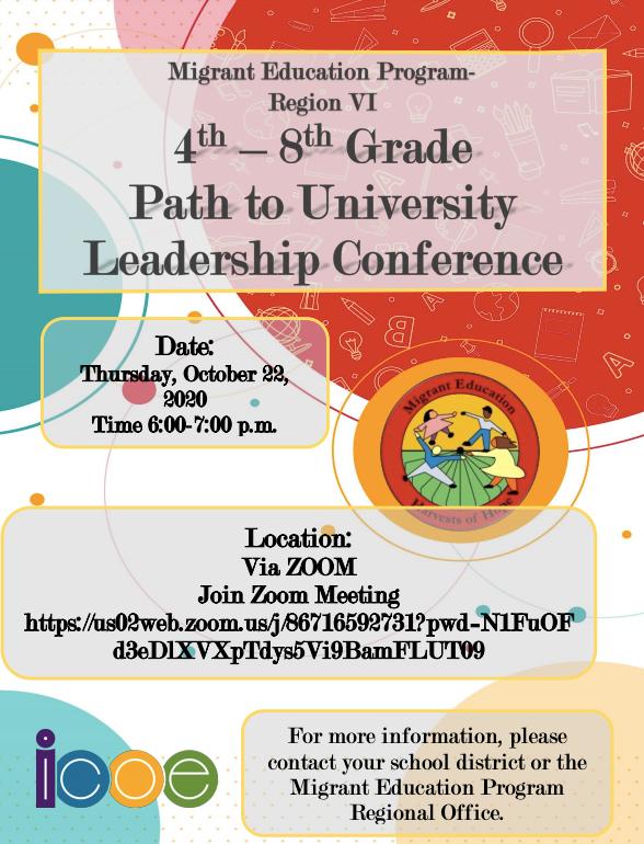 Path to University Leadership Confrence