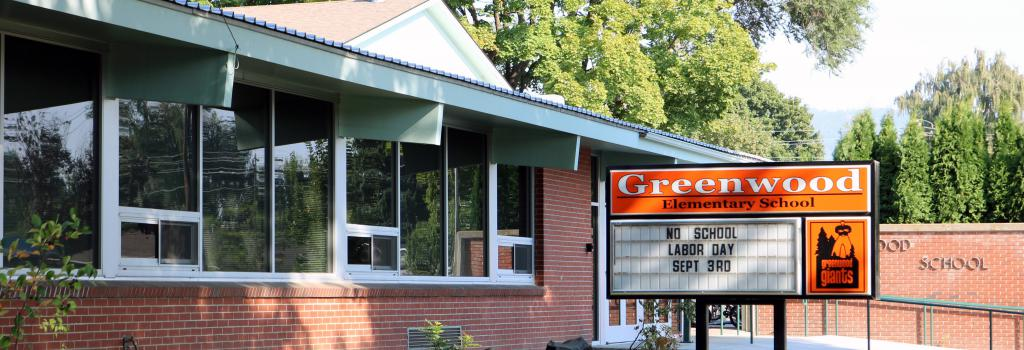 Greenwood Main Entrance