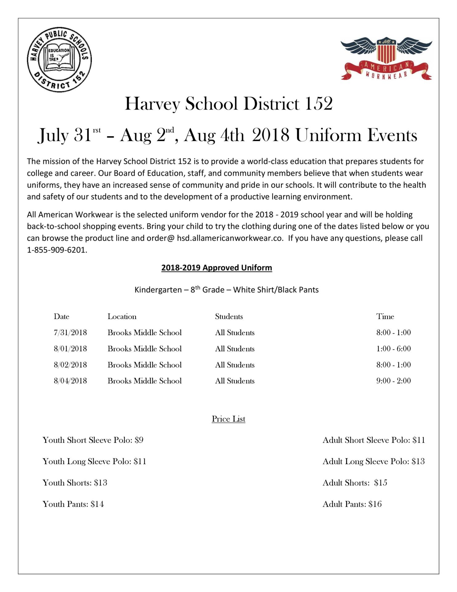 Uniform Events Information