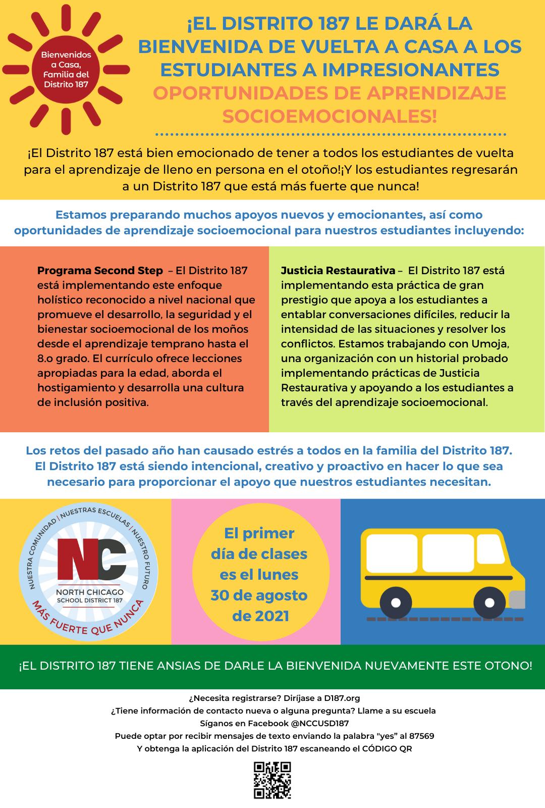 ¡EL D187 DARÁ LA BIENVENIDA A LOS ESTUDIANTES EN CASA CON IMPRESIONANTES OPORTUNIDADES EDUCATIVAS!