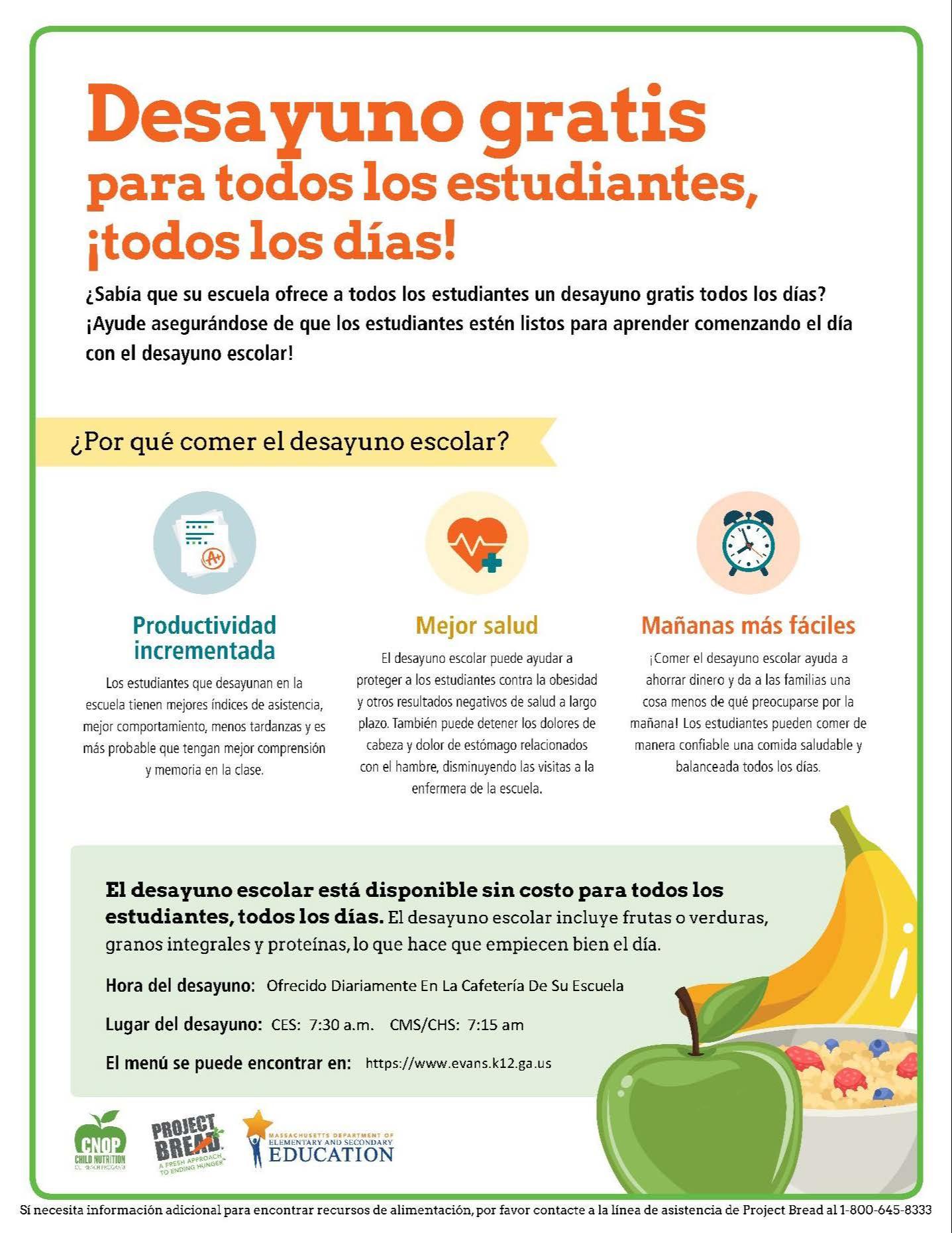 free breakfast spanish