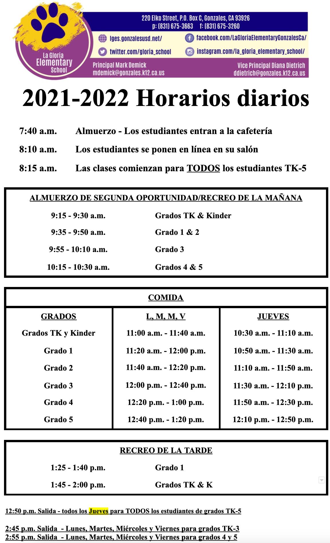 sp bell schedule