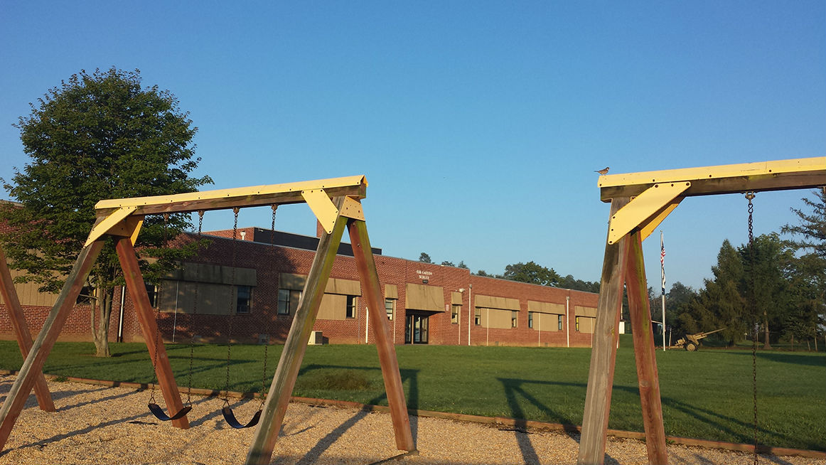 Elk Garden Primary School
