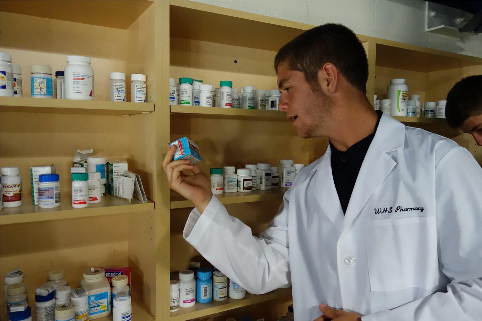 Pharmaceutical Sci
