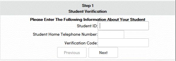 step 1 student verification screen shot